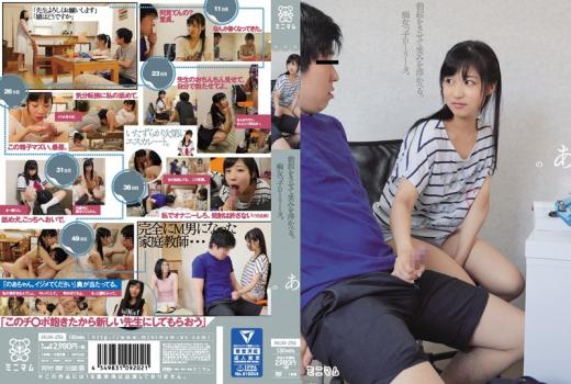 The Nun XXX เย็ดหีแม่ชีญี่ปุ่นสาวน้อยสุดน่ารักคาชุด ยอมพลีกายให้ผู้ชายบำบัดความเงี่ยน XVSR-060