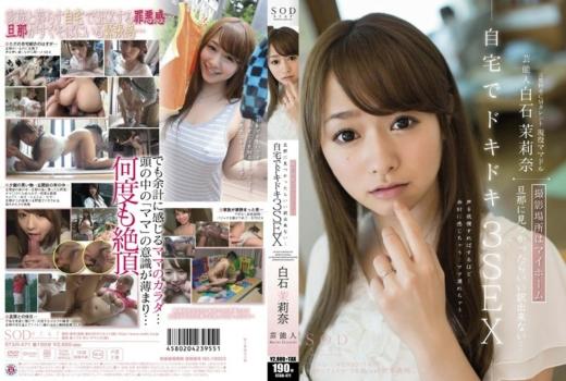 JUY-610 รักรวนเรบุพเพขอบหน้าต่าง Asahi Mizuno
