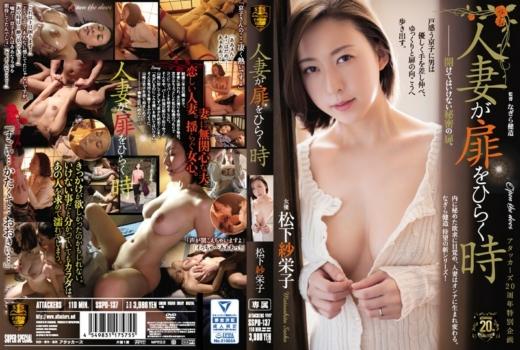 SHKN-001 เปิดตัวทีเด็ด สาวหวานขอบานฉ่ำ