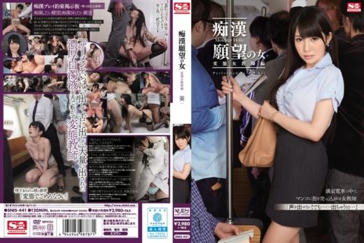 RBD-833 โรงเรียนโลกันตร์ จ้องจะเอาครูสาวญี่ปุ่น เจสสิก้า คิซากิ