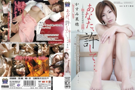 MIDE-443 ดูหนังโป๊ซับไทย คุณครูสาวสายรุก ชอบมีเซ็กส์กับนักเรียนชายในโรงเรียน