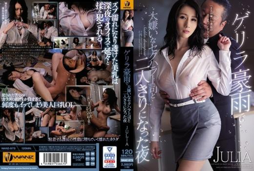 ซีรี่การ์ตูนโป๊ซับไทย Eroge! H mo Game mo Kaihatsu Zanmai ผมชอบเอโรเกะ EP.2