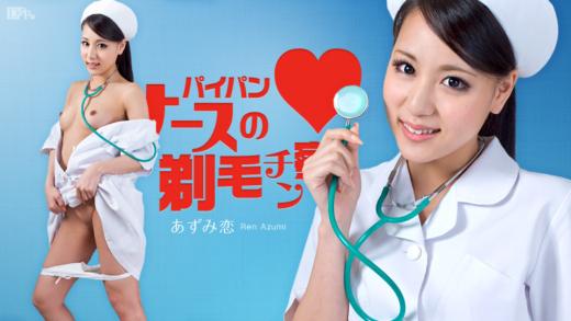 Carib-063012-062 นางพยาบาลใสซื่อกับคนไข้หื่นกาม