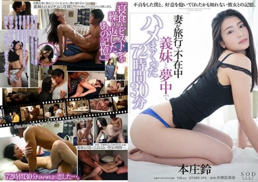 หนังโป๊วัยรุ่นซับไทย teen sex ลูกพี่ลูกน้องท้องชนกัน Familystrokes