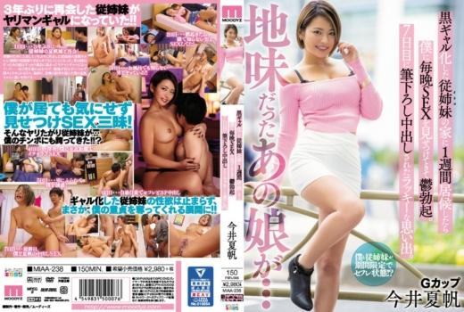 STARS-308 หนังเอวีญี่ปุ่นบรรยายไทย คะนองหมี รุมสีครูฝึกสอน Harem 4P